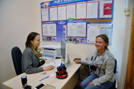 Фото учеников