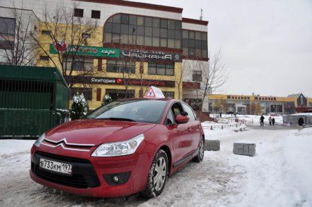 Фото учебного автомобиля