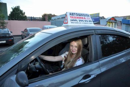 Ученица в автомобиле