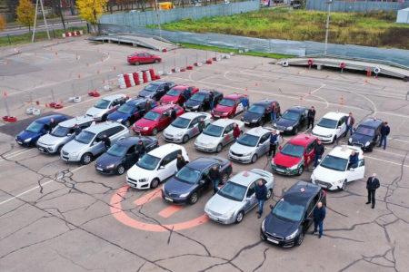Автомобильный парк