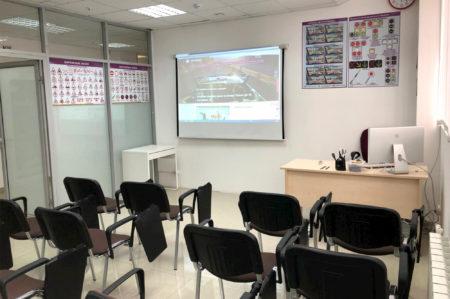 Фото учебного класса
