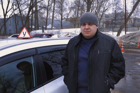 Маслов Виталий