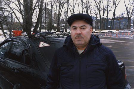 Насиров Рахил