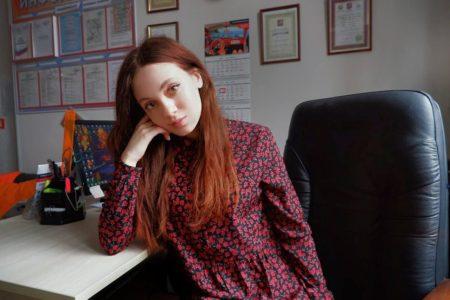 Бушуева Кристина