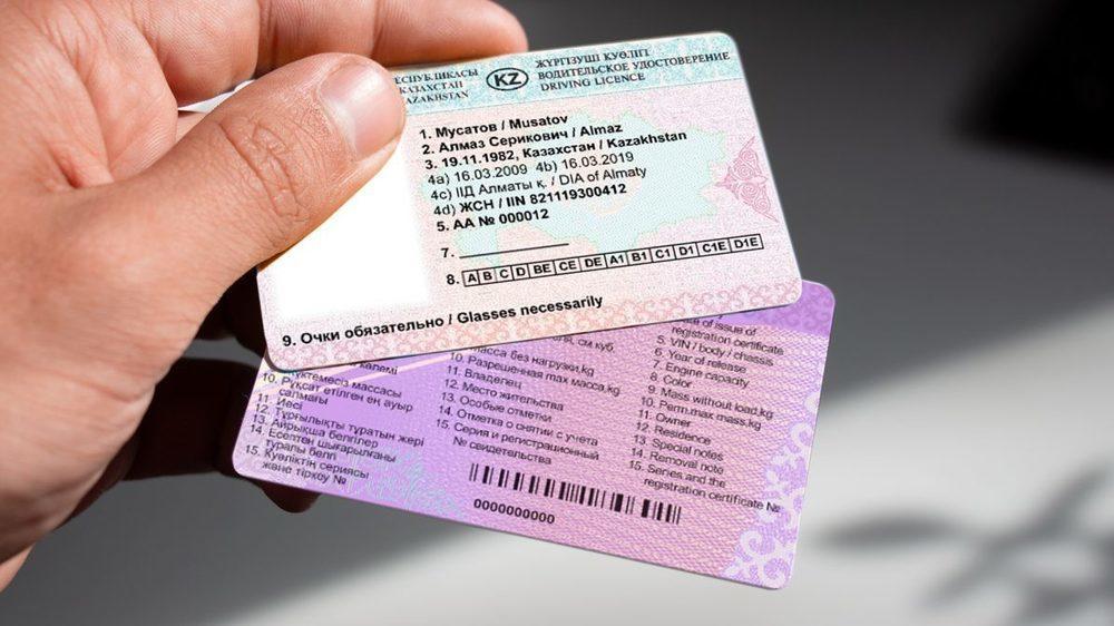 Когда подавать заявку на получение прав?